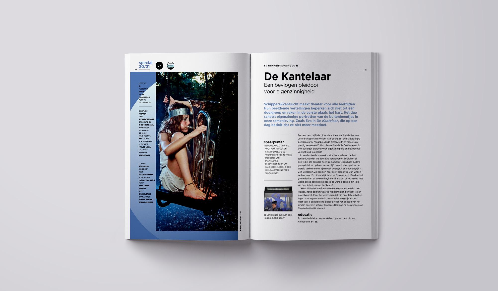 Stip_brochure_20-21_2.jpg