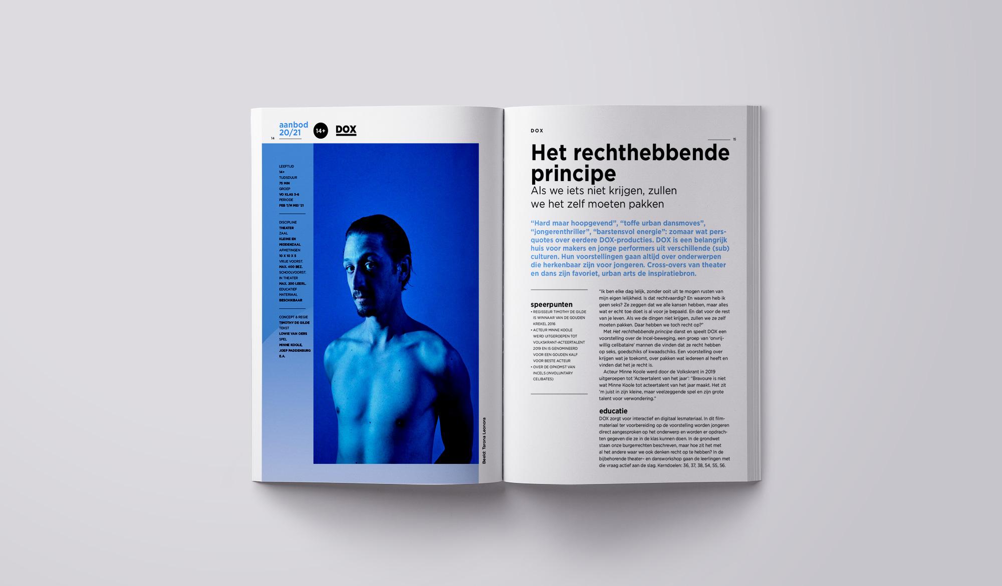 Stip_brochure_20-21_5.jpg